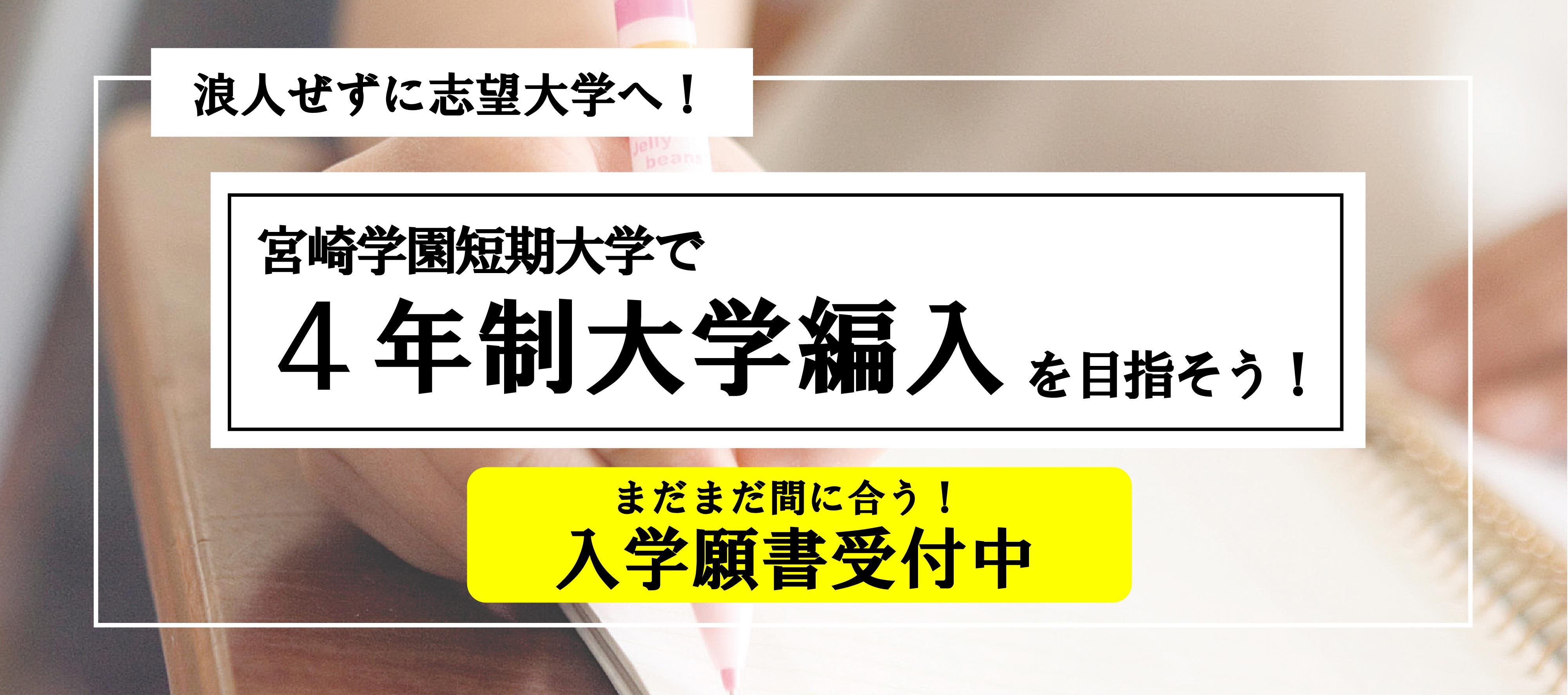 新型 速報 宮崎 コロナ